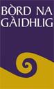 Bòrd na Gàidhlig logo