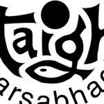 Taigh Chearsabhagh