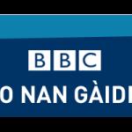 BBC Radio nan Gàidheal